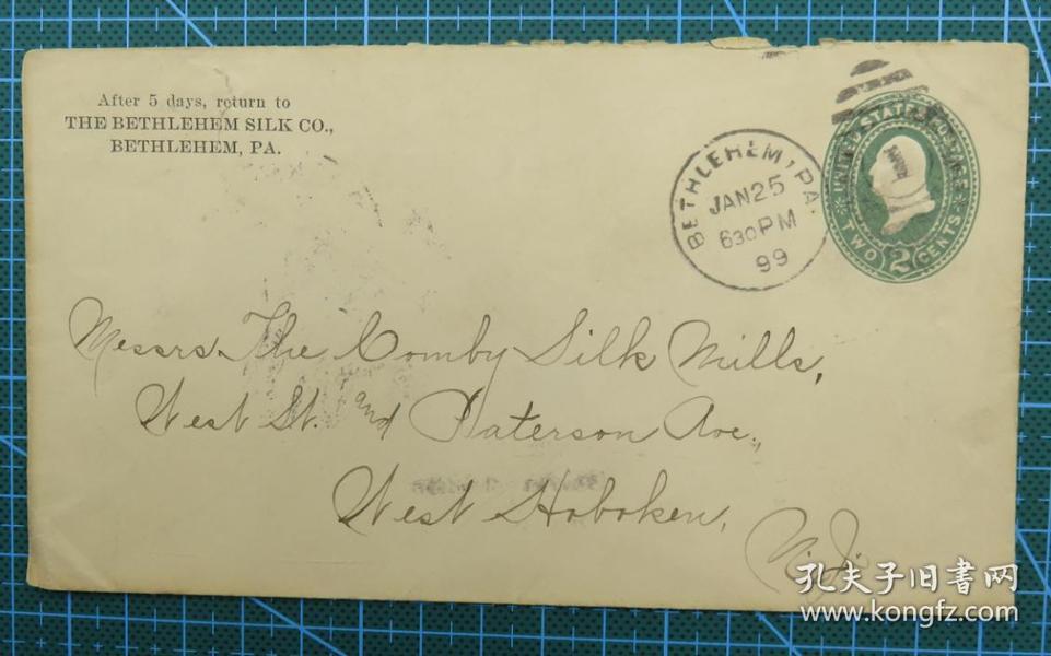 1899年1月25日美国(伯利恒寄纽约)绿椭圆2分邮资实寄封