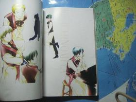 漫画cafe吉祥寺系列漫画恐微图片