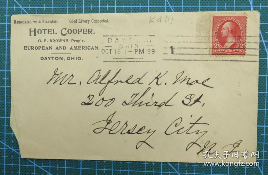 1899年10月16日美国(代顿寄泽西城)实寄封贴早期古典邮票1枚