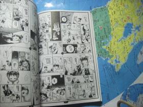 漫画cafe吉祥寺》《漫画植树图片