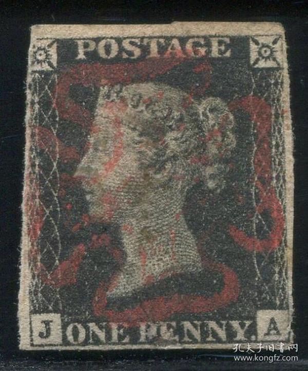 英国黑便士旧一枚  (世界第一枚邮票黑便士)