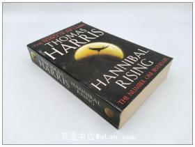 少年汉尼拔Hannibal Rising(Thomas Harris)  英文原版小说