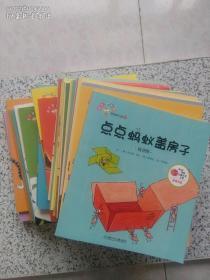 从小爱数学:好玩的几何 1-15、奇妙的代数 1-25  全40册   注:奇妙的代数23、24、25书角有水印  请阅图 有图