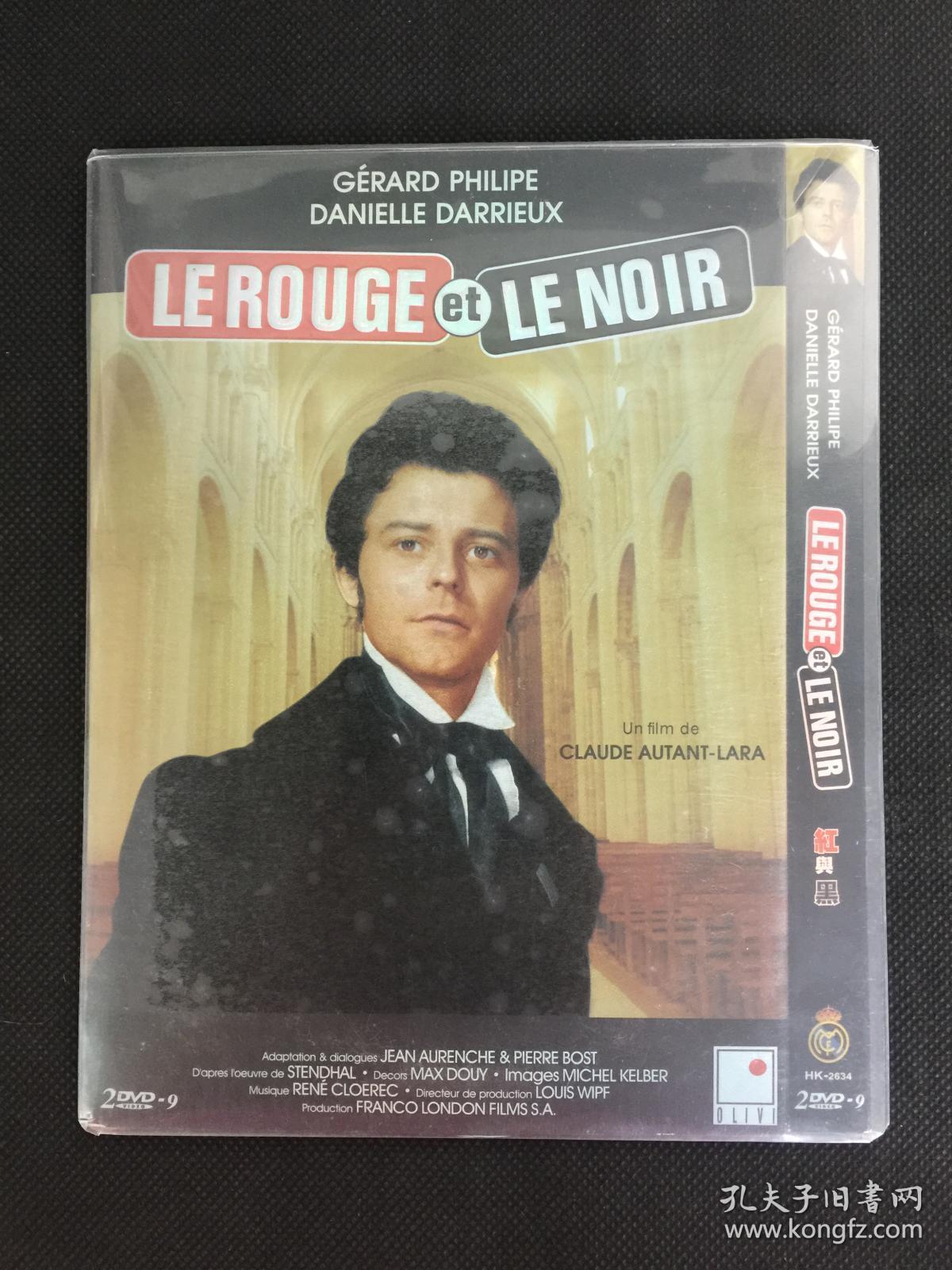 e rouge et le noir (1997) 卡洛尔·布盖 \/ 吉姆·