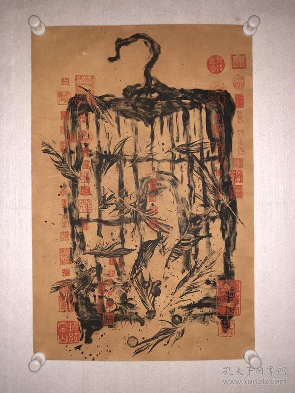 杨晓刚 版画