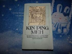 中国古典文学【外语原版.具体如图】德语