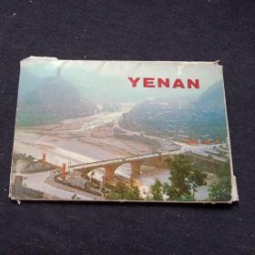 1971年  延安  明信片12张全