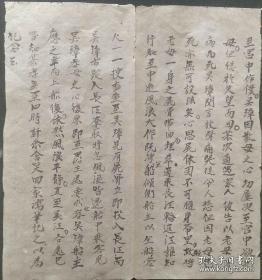 明末清初毛笔在宣纸上记录《明代宣德间孝子吴璋》孝母的过程的纪念文章,尺寸:23CM*21CM
