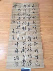 清早期日本儒者、诗人【原古处】书法一大幅124*53厘米