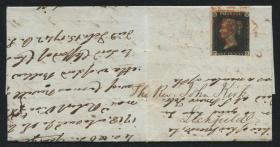 1841年贴黑便士一枚,实寄封一件  (世界第一枚邮票黑便士)