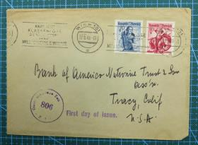 1949年9月17日(奥地利寄美国)首日封贴早期邮票2枚