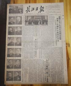 苏联文化工作者代表团和苏联艺术工作团昨日抵达武汉市!(有照片),1952年11月16日《长江日报》