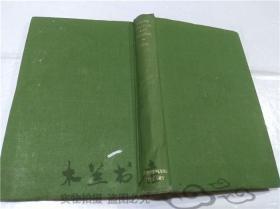 原版英法德意等外文书  COLLECTED POEMS ALEXANDER POPE LONDON:J.M.DENT&SONS LTD  1924年 40开硬精装