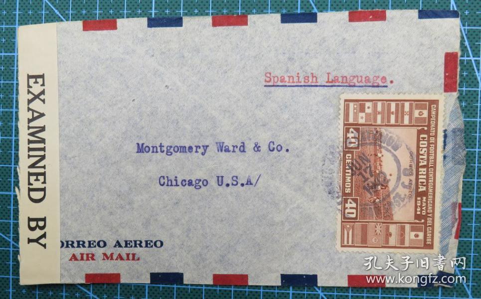 1942年6月17日(西班牙寄芝加哥)实寄封贴邮票1枚(贴2097检查条)
