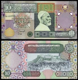利比亚10第纳尔(2002年版)