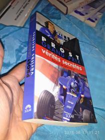 法文原版书:Prost Grand Prix vérités secrétes