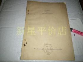 16开民国英文法律资料------《JUDGMENTS GIVEN BY THE VARIOUS COURTS》!(各法院作出的判决,1926年,盖有民国政府司法院图书室钢印)先见描述