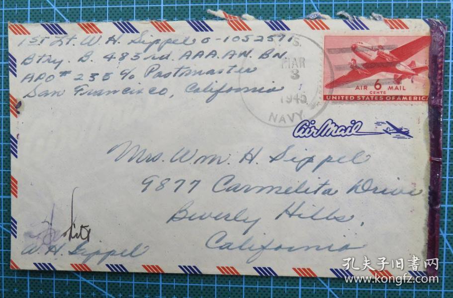 1945年3月3日美国航空实寄封贴6分邮票1枚(贴检查条,销军队邮戳)