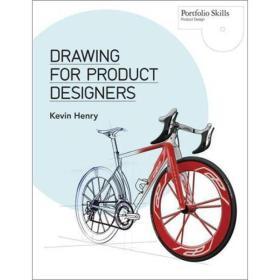Drawing for Product Designers (Portfolio Skills:Product Design)