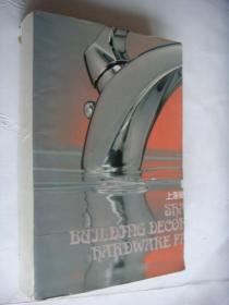 俄文原版  ПEPBAЯ    走向新岸 估计是上世纪50年代初出版 大24开577页插图本