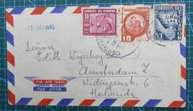 1953年7月13日厄瓜多尔航空实寄封贴邮票3枚