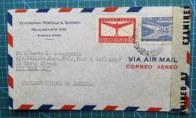 1940年左右阿根廷寄美国航空实寄封贴邮票2枚(贴1827检查条)