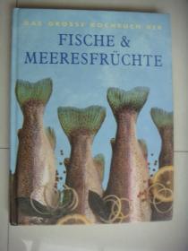 Das Grosse Kochbuch der FISCHE & MEERESFRÜCHTE  《海鲜烹饪》德文  精装大12 全铜版纸 304页, 图片清晰精美