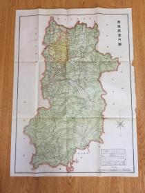 民国日本印刷《奈良县管内图》