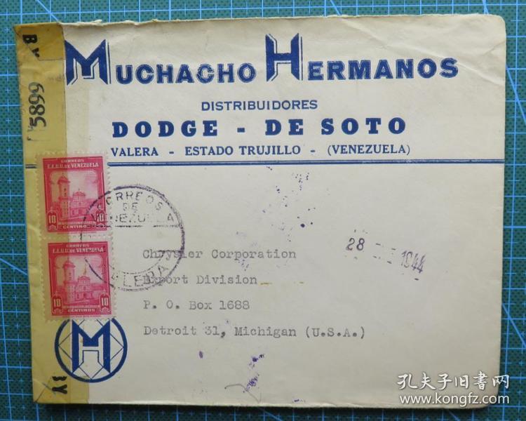 1944年1月28日(委内瑞拉寄美国)实寄封贴邮票2枚(贴5899检查条)