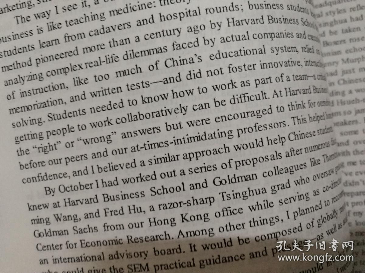 国�y���an_china:an insider unmasks the new economic superpower (与中国打交