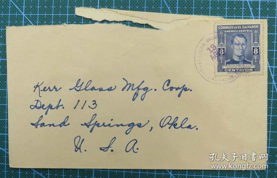 1947年8月13日美国实寄封贴邮票1枚