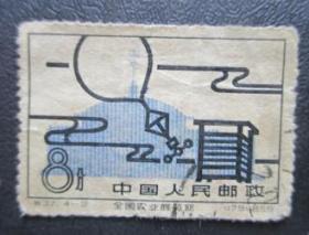 特37全国农业展览4-2气象馆179【免邮费看店内说明】