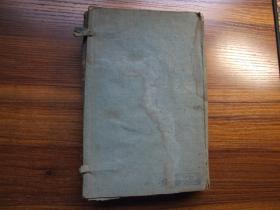 《食物本草会纂》五册 (1-7卷)