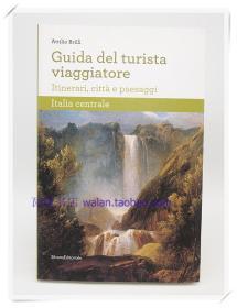 意大利语 世界名画 Guida del turista viaggiatore