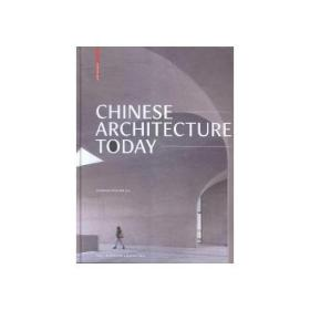 Chinese Architecture Today(英文版)