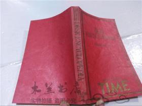 原版英法德意等外文书 THE CONCORD DESK ENCYCLOPEDIA PRESENTED BY TIME 1982年 40开平装