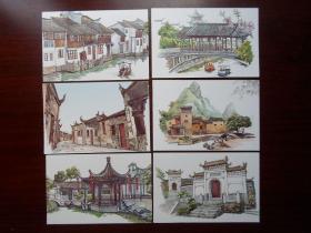 中国古镇二明信片 中国集邮总公司发行