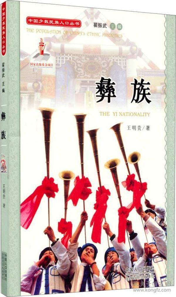 中国少数民族总人口_少数民族人口分布及其变动分析
