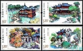 2013-21 豫园 邮票 胶雕版精品