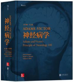 Adams—Victor神经病学(第10版)(英文)
