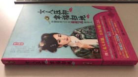 女人压抑,幸福扫地:中国历史上十大最憋屈的女人