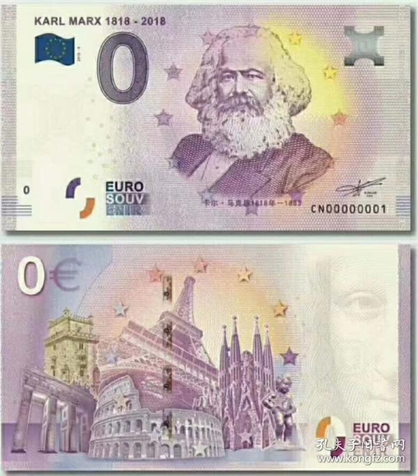 2018年德国马克思200周年 0欧元纪念钞带册
