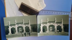 1960老摄影家董青拍摄的南京中山陵三张角度,2003年重新洗出,带底片