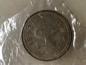 韩国铜质硬币一枚