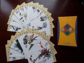 精美水墨画 中国二十四节气邮政明信片24枚全 原盒 北京国际邮局1