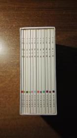 十二篮(12册全,带原函套,绝对低价,绝对好书,私藏品好,自然旧)