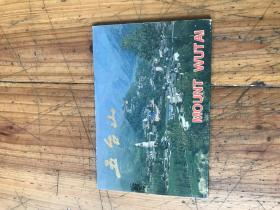 2348:87年第一版《五台山》10张一套