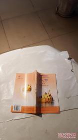 几何 第三册 九年义务教育三年制初级教科书【看图】