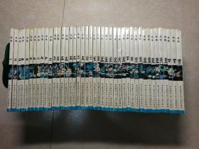 漫画 龙珠(1-42册全)