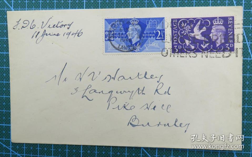 1946年7月11日英国(伯恩利互寄)实寄封贴邮票2枚